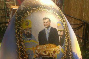 На Донбасі створили величезну писанку із зображенням Януковича (фото)