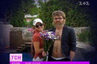 Український співак Дзідзьо одружується