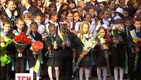 По всей Украине праздновали 1 сентября