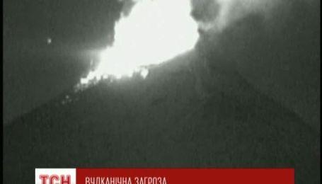 У Мексиці активізувався вулкан Попокатепетль