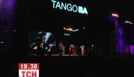 В Аргентине начался чемпионат мира по танго