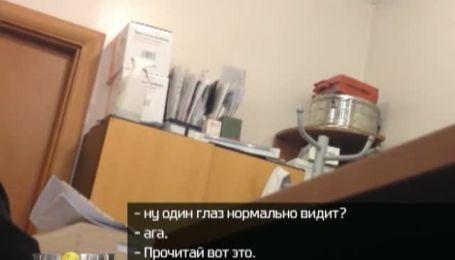 В Украине водителем маршрутки может стать даже незрячий