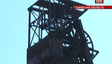 У Львівській області є території, які загрожують масштабними техногенними катастрофами