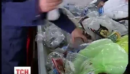 """В Украине открыли """"Долину зеленых инноваций"""""""