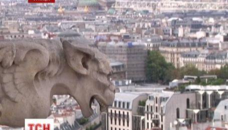 У центрі французької столиці з'явився новий туристичний об'єкт