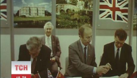 Архивное видео визита Маргарет Тэтчер в Украину в 1990 году