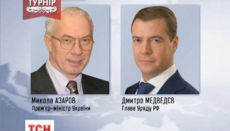 Азаров с Медведевым согласились в отсутствии торговой войны