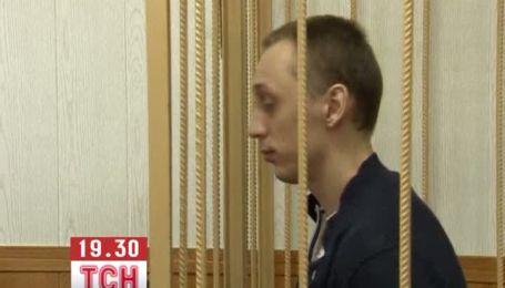 Солиста Большого театра, обвиняемого в нападении на Филина, останется под арестом