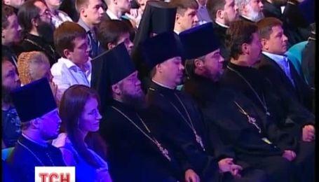 """Янукович посетил выставку """"Большое и величественное"""""""