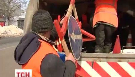 """Киев """"потечет"""" на выходных"""