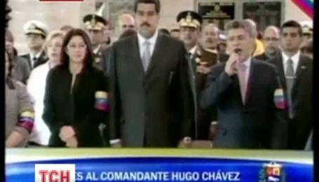 Уго Чавеса похоронят