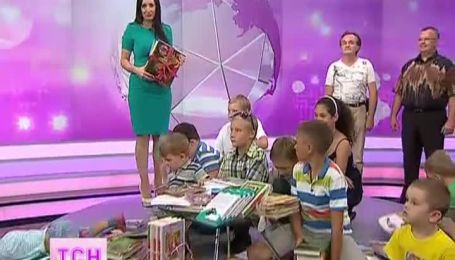 Соломия Витвицкая подарила детям книги