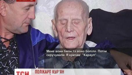 У Кіровограді дільничний відібрав домівку у 100-річного ветерана