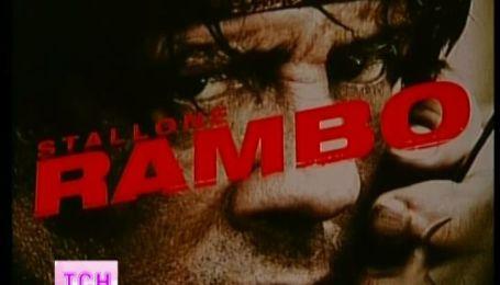 """За мотивами """"Рембо"""" знімуть серіал"""