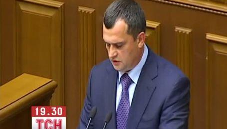 Захарченко відзвітував про зменшення кількості злочинів в Україні