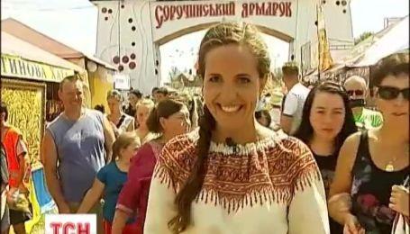Сорочинський ярмарок відкрився