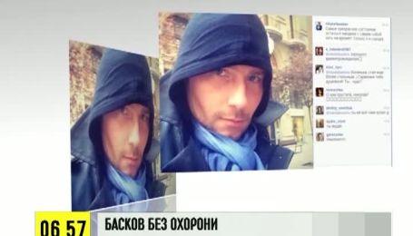 """Микола Басков """"втік"""" від власної охорони і прогулявся по Москві"""