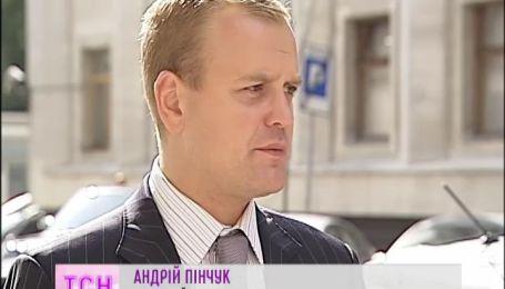Депутата Верховной Рады ограбили прямо в центре Киева