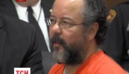 Кливлендский монстр Ариэль Кастро ждет приговора