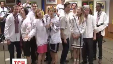 Американцы песней поздравили украинцев с Днем Независимости