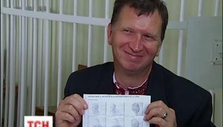 Андрей Мамалыга должен оправдываться за преступление, которое не совершал