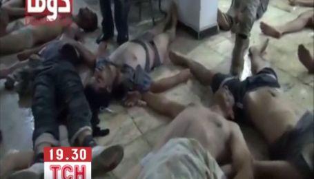 В мережу потрапило відео з лікарні в Сирії, куди доставляли постраждалих від хімічної атаки