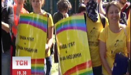 """Гей-парад в Киеве прошел под охраной сотен """"беркутовцев"""""""