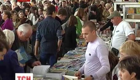 Во Львове стартовал юбилейный 20 форум издателей