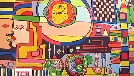 Днепропетровск украсила самая крупная в городе уличная картина