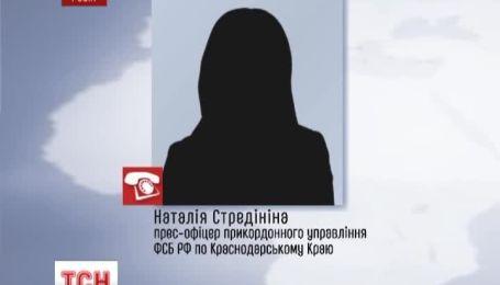 Ексклюзивне інтерв'ю українця, що вижив у зіткненні з прикордонниками