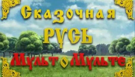 """""""Київ Вечірній"""" за 05.07.2013"""