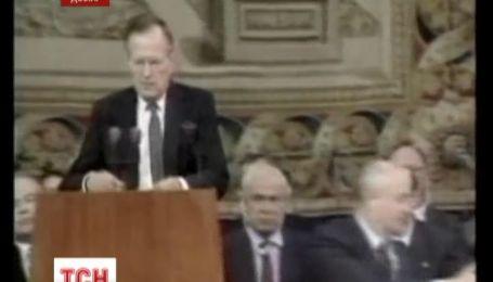 Джордж Буш-старший ошибочно отправил соболезнования семье еще живого Манделы