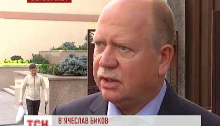 В Днепропетровске убили беременную женщину