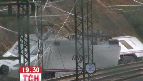 Іспанські судмедексперти уточнили кількість загиблих під час аварії потягу в Галісії