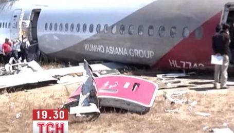 В катастрофе Boeing 777 обнаружилась цепь мистических совпадений