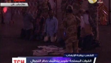 В єгипетській тюрмі загинуло 36 ув'язнених від сльозогінного газу