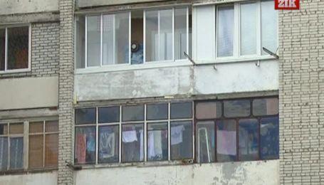 Граждане Украины интересуются жильем во Львове и в Трускавце