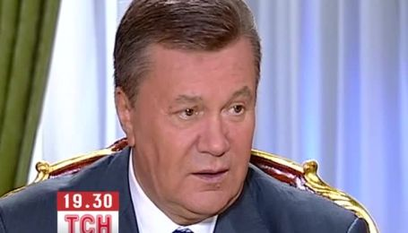 Янукович заверил, что Путин также обескуражен событиями на украинско-российской границе