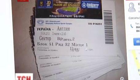 """Билеты на футбольный матч Украина с Англией раскупили """"как горячие пирожки"""""""