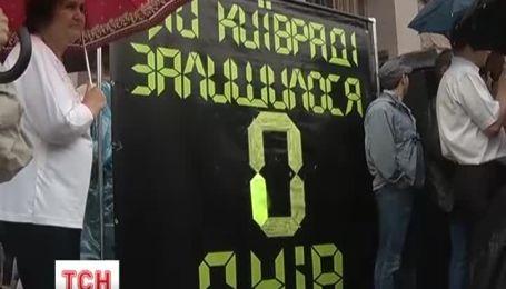 Призначити вибори Київради та міського голови вимагали вчора у столиці