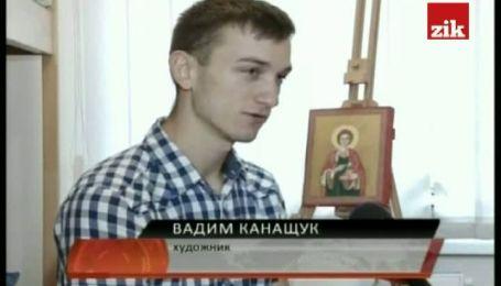 Во Львове презентовали выставку художника-сироты