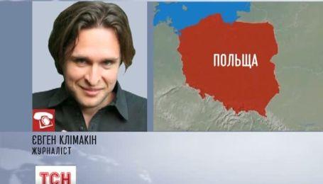 Польша страдает от ливней и града
