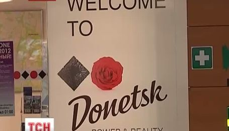 Донецк посетили евро-гости по поводу чемпионата мира по футболу