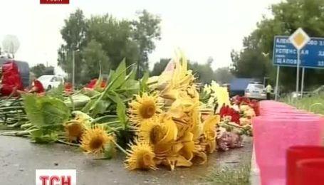 Среди погибших в ДТП в Подмосковье есть один украинец