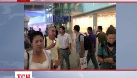 В пекинском международном аэропорту прогремел взрыв
