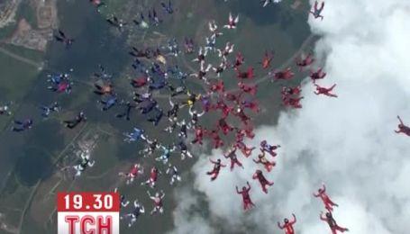 Российские парашютистки поставили новый мировой рекорд