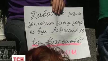 Активісти пікетували Міністерство оборони