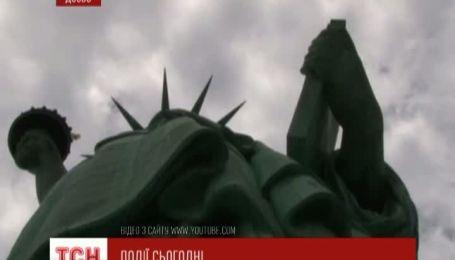 До статуї Свободи знову пустять відвідувачів