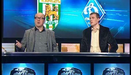 Карпаты - Динамо - 0:1. Видеоанализ