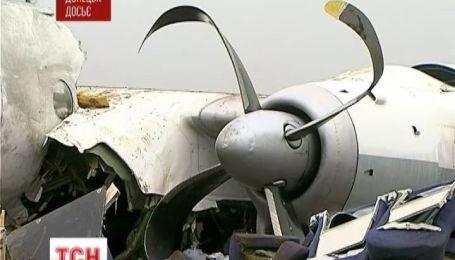 Украинские болельщики погибли из-за непрофессионализма пилота